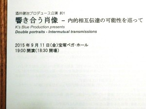 20150911-2